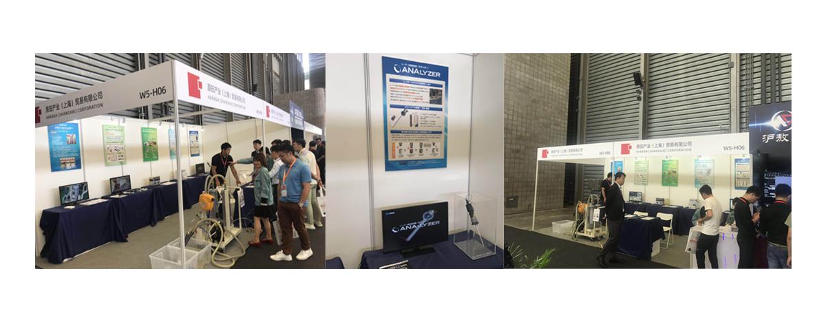2019上海国際自動車製造技術・装備・材料展示会場
