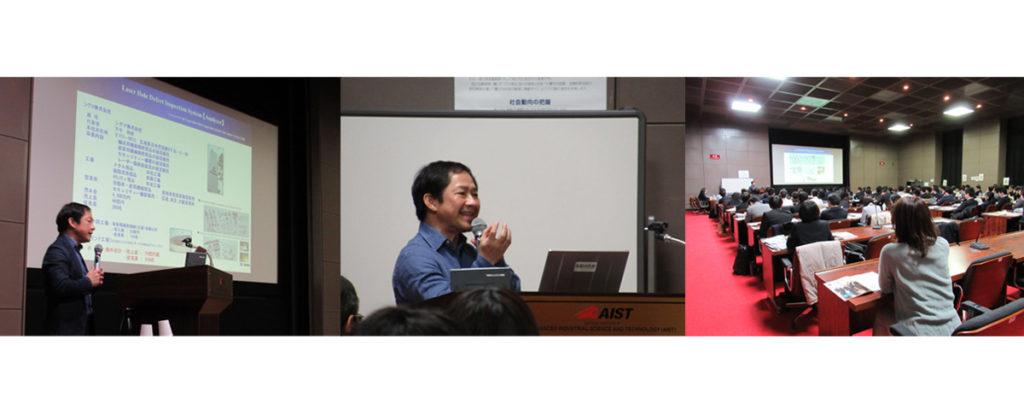 産業技術総合研究所の新人研修で特別講演をするCOO江崎