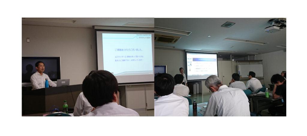 ひろしま生産技術の会で講演するCOO江崎