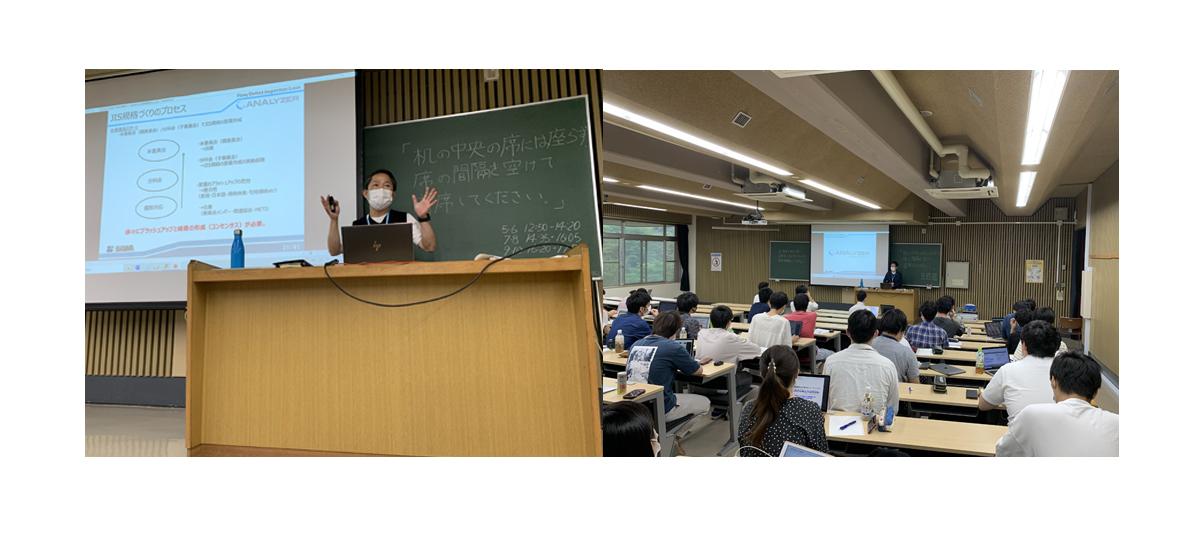 広島大学で江崎が講義する様子